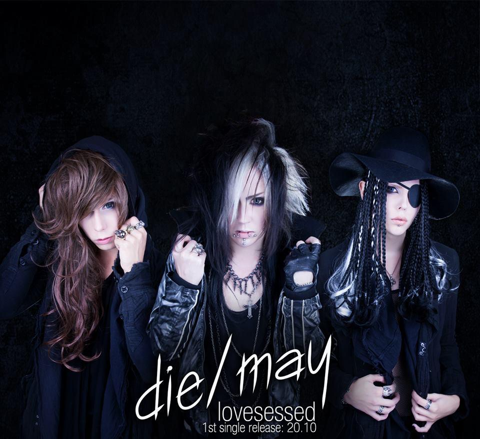 diemay dark